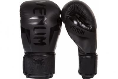 ELITE BOXING GLOVES - WHITE/NAVY BLUE VENUM