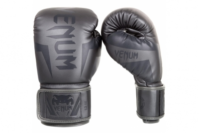 ELITE BOXING GLOVES - GREY/GREY VENUM