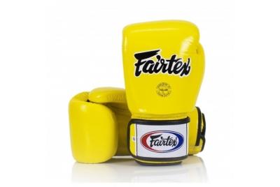 FAIRTEX RĘKAWICE BOKSERSKIE ŻÓŁTE